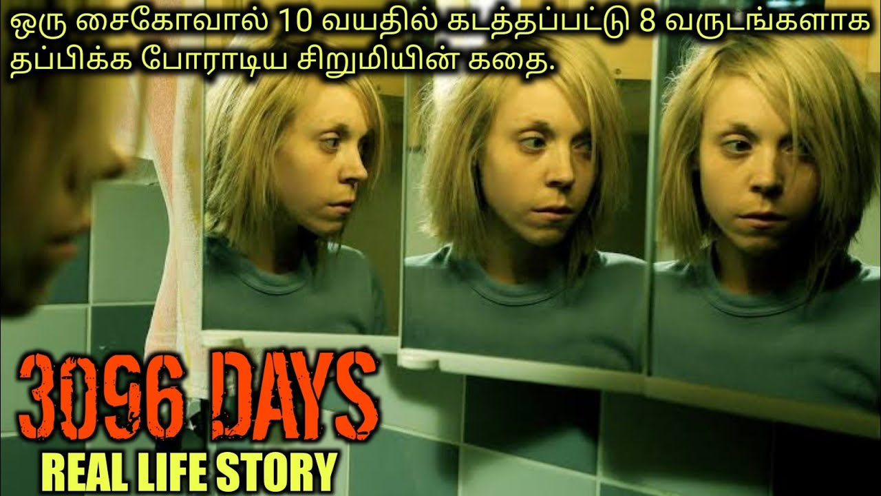 Download மனதை உறைய வைக்கும் உண்மை சம்பவம் |Tamil voice over|Hollywood movie Story & Review in Tamil|TAMILAN|