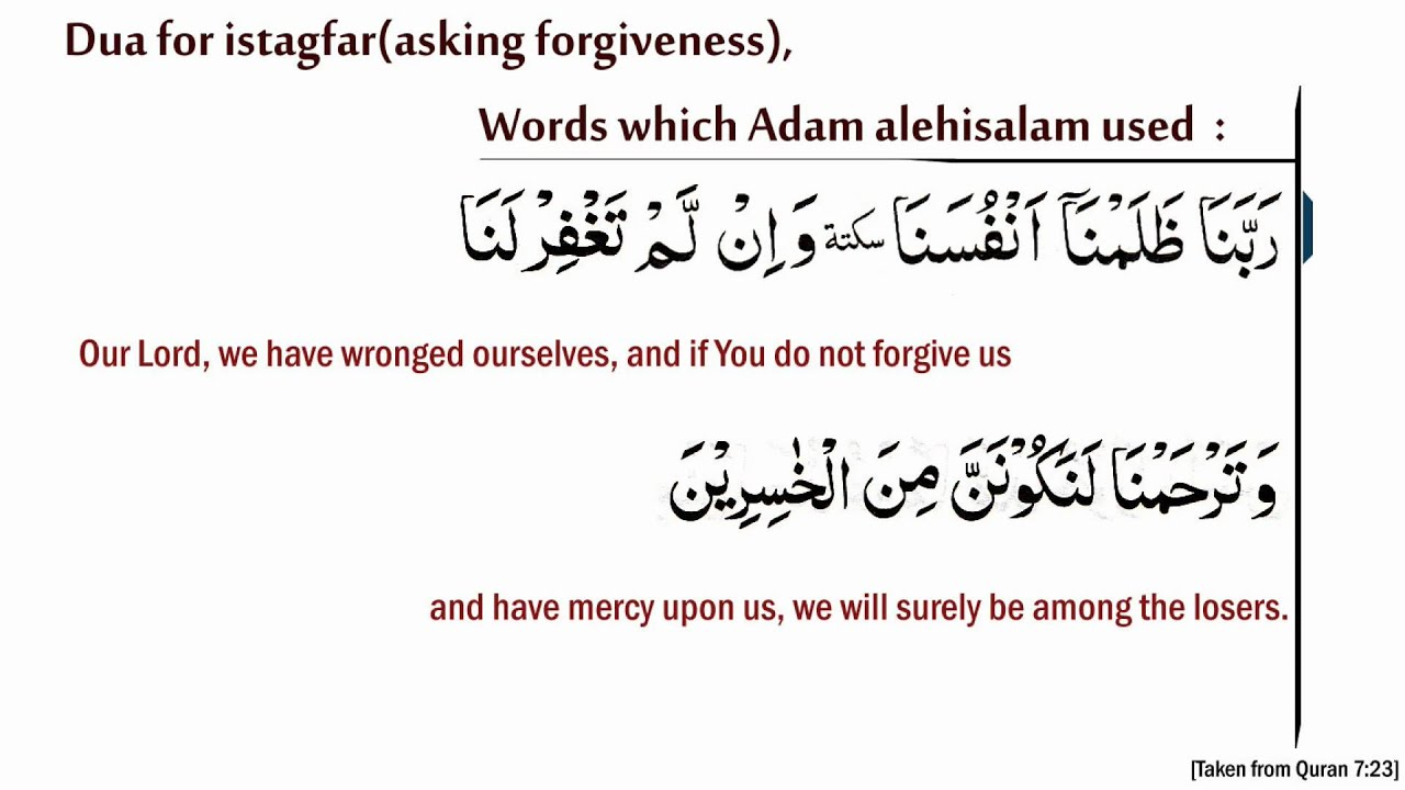Dua For Forgiveness Istaghfar Words Which Adam Used