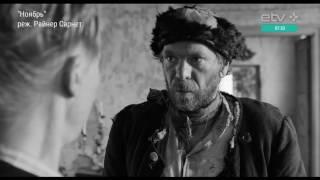 Эстонский зритель испытывает все больший интерес к отечественному кино