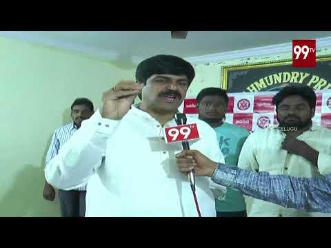 Janasena Leader Addepalli Sridhar fires on TDP Govt Failover over Titli Cyclone | 99TV Telugu
