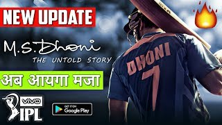 MS Dhoni Cricket Game New Update !! IPL 2018,New Bats, And More !! MS Dhoni New Update