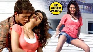 Bina Lover Dhadkan - Raja Ho Gail Deewana - Rishabh Kashyap \
