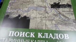 Карты. Издание №2. Гельмут Вайссвальд.