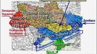 Новости Украины сегодня, (часть 1) история возникновения Украинского языка