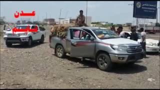 تظاهرات تأييد لمنع دخول القات الى مدينة عدن