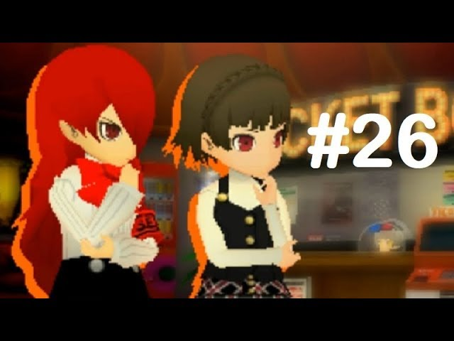 Persona Q2 (Risky) - Part #26: Screenings #13, #14 and #15
