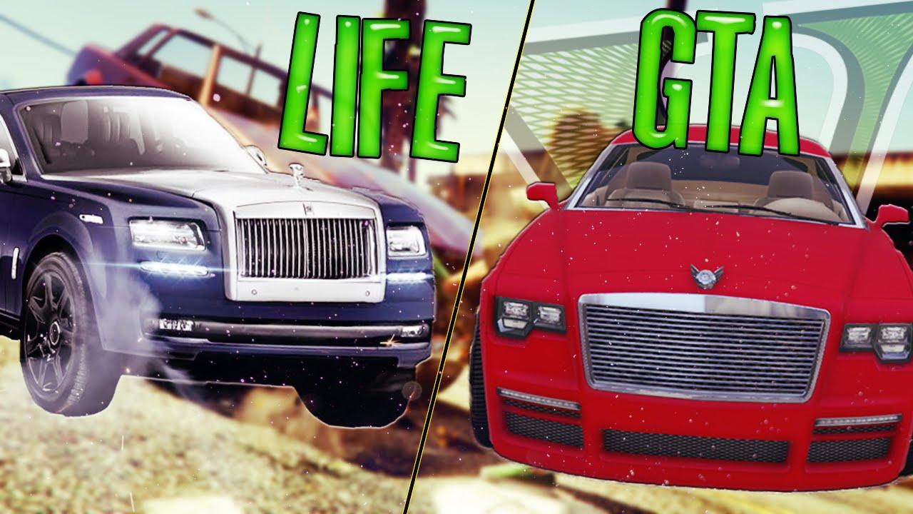 GTA 5 CARS IN REAL LIFE !