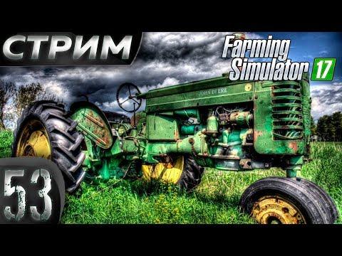 Карта Дары Кавказа Игра Farming Simulator 2017 Стрим 53 На канале ADP Game 1061 видео