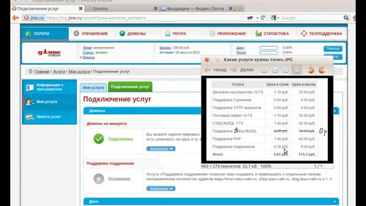 Перенос joomla на бесплатный хостинг создание сайтов перевозка грузов по москве