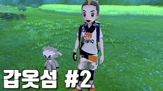[Nintendo Switch] Pokemon Swor…