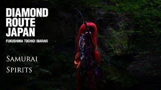4k-samurai-spirits-diamond-route-japan-2019-fukushima-tochigi-ibaraki