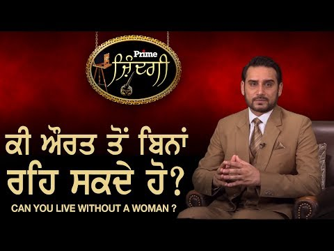 Prime Zindagi 89_Can You Live Without A Woman