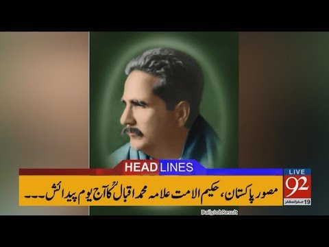 92 News Headlines 12:00 PM  - 09 November 2017