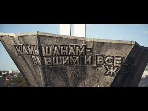 Камышин 2020
