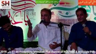 Rab Jane te Hussain Jane   Mansoor Jaffry 110516 4 Jashan Zahoor e Anwaar Shaban
