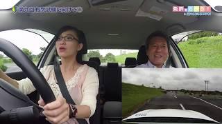 OS☆U高橋萌が庄内橋自動車学校で「MT」普通自動車免許を取得するまでの...