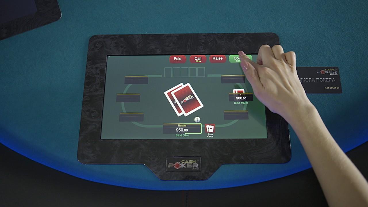 portable slots from bally gaming