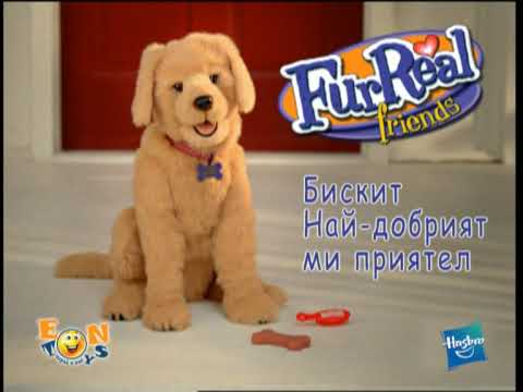 FurReal Friends Biscuit my loving pup from EON Entertainment -  www eontoys com