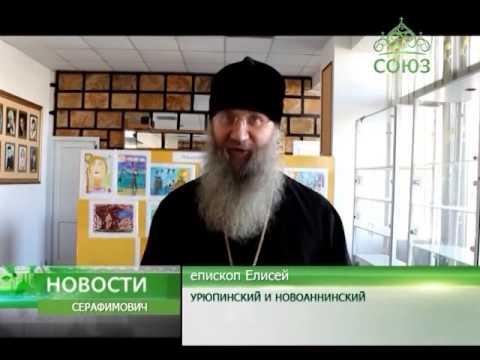 В городе Серафимович Волгоградской области состоялся фестиваль «Талант, который дал Господь»