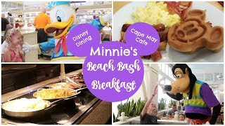 MINNIE'S BEACH BASH BREAKFAST at Cape May Cafe | Disney's Beach Club