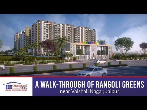 A Walk-through Of Rangoli Greens, Near Vaishali Nagar, Jaipur
