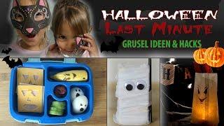 HALLOWEEN 4 KIDS 🎃👻 | Last Minute Ideen | mamiblock