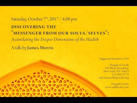 "Discovering the ""Messenger from Our Souls/Selves"" - James Morris Lecture"