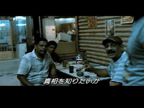 映画『殺人犯』予告編