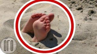 Download Мальчик Нашел На Пляже...Девочку Под Песком и Сделал Невероятное! Mp3 and Videos