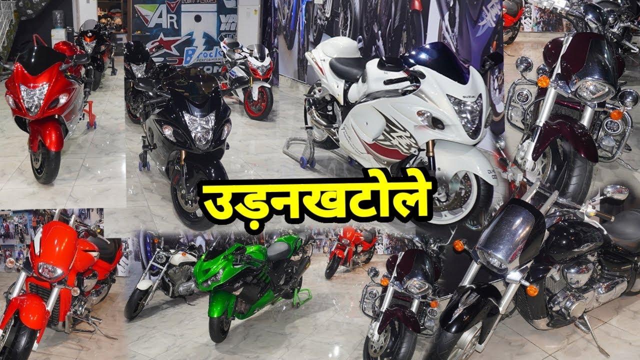 Super Bike World || Super Bike || Goldy Bhai k jaljale || Super car || Flying car