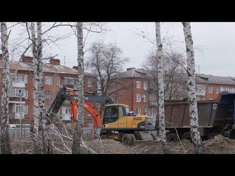 В Котовске начались работы по строительству новой школы «ЭкоТех+»