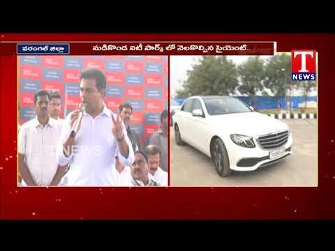 Minister KTR launched Tech Mahindra & Cyient campuses at Madikonda | Warangal |TNews Telugu