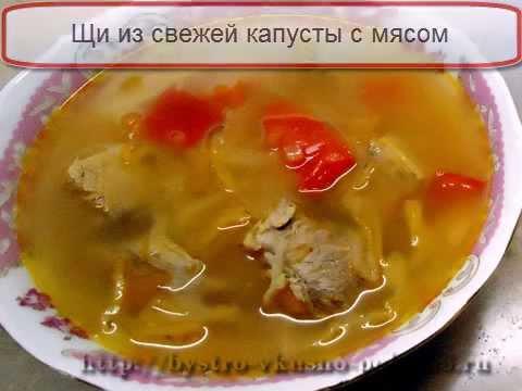 Рецепт Щи зеленые с говядиной на RussianFoodcom