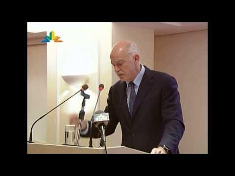 Γιώργος Παπανδρέου, παρουσίαση του βιβλίου ''Τομές με το παρελθόν''