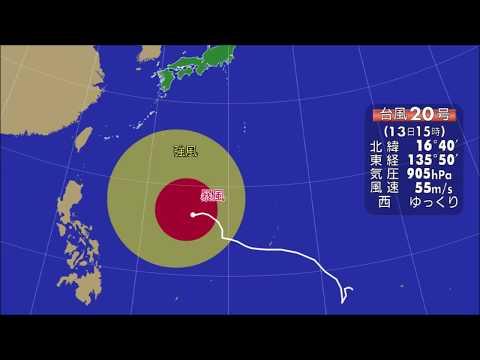 台風の影響で足止めされるサラリーマン!