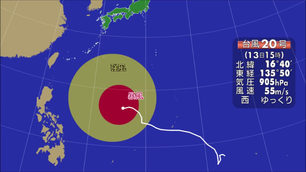 史上最強の台風、1979年20号を現...