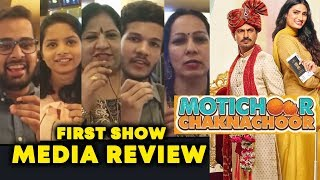 Motichoor Chaknachoor   Media Review   First Show   Nawazuddin Siddiqui And Athiya Shetty