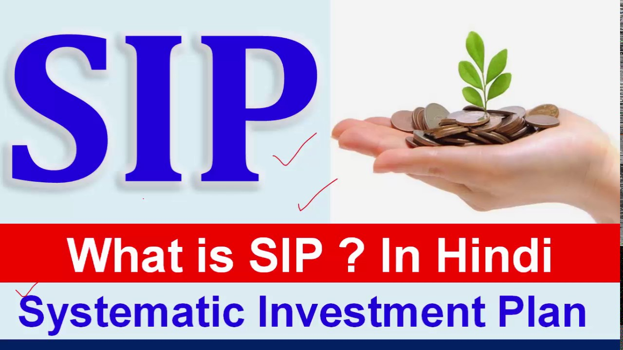 What is sip in hindi sip kya hai systematic investment systematic investment plan explained solutioingenieria Images