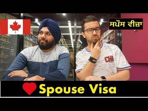 Spouse Visa Canada | ਸਪੌਸ ਵੀਜ਼ਾ ਕਿਵ਼ੇਂ ਲਈਏ