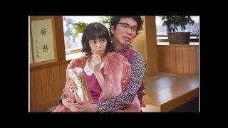 片桐仁、玉城ティナをバックハグ&イチャイチャも顔の大きさで遠近法に.