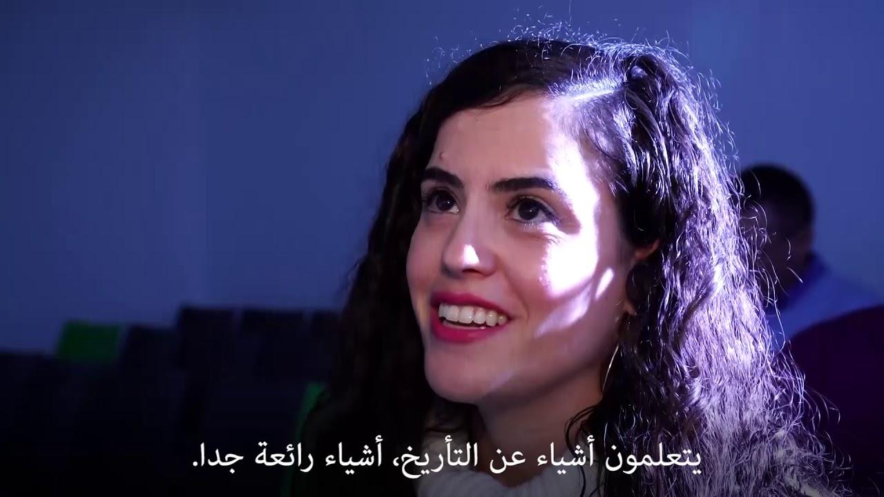 تعرف الى اسرائيل – دورة يتعلم فيها الإسرائيليون الموسيقى العربية