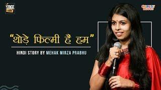 Thode Filmy Hain Hum | Storytelling By Mehak Mirza Prabhu | Stagetime