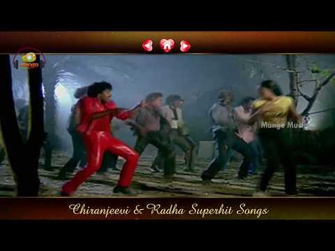 Chiranjeevi & Radha Superhit Songs | Telugu Video Songs Jukebox | Mango Music