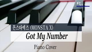 몬스타엑스 (MONSTA X) - Got My Number Piano Cover | 팅이 Pei Ting