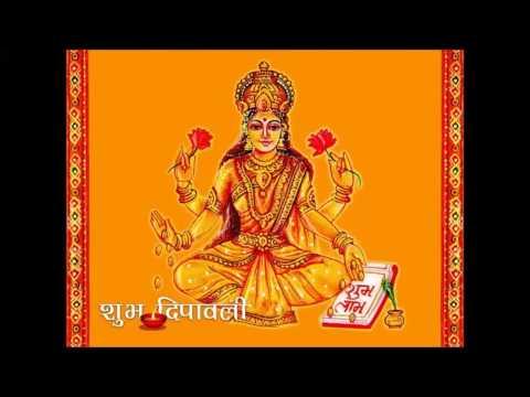 Sri Laxmi jai laxmi satta laxmi