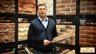 Как выбрать качественный искусственный камень(На что следует обратить внимание при покупке искусственного декоративного камня. www.leonardo-stone.ru Присоединяйт..., 2014-04-28T08:05:37.000Z)