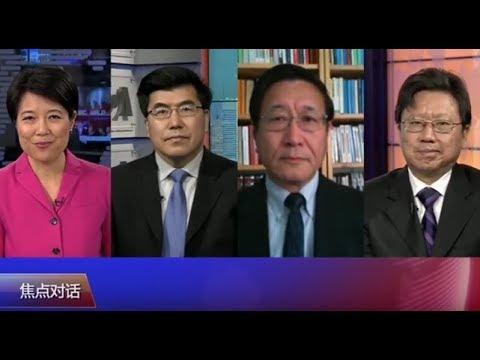 【焦点对话】完整版2018.4.20 话题:中国制造2025;朝鲜半岛惊人转机,北京是否乐见?