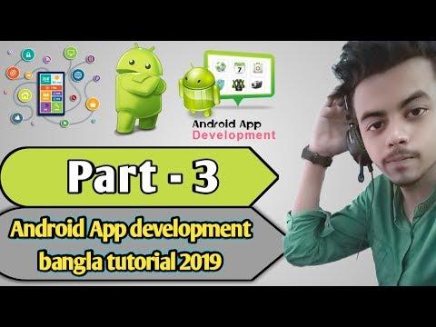 variable concept|part-3 |  android app development bangla tutorial 2019|freelancer farhan thumbnail