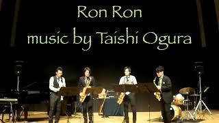 Ron Ron / 小倉大志 franc Saxophone Quartet フランサクソフォンカルテ...