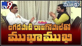 Mukha Mukhi with Lagadapati Rajagopal - TV9
